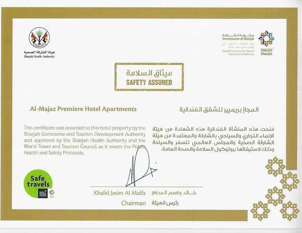 Al Majaz Premiere Hotel Apartments - Tourism UAE