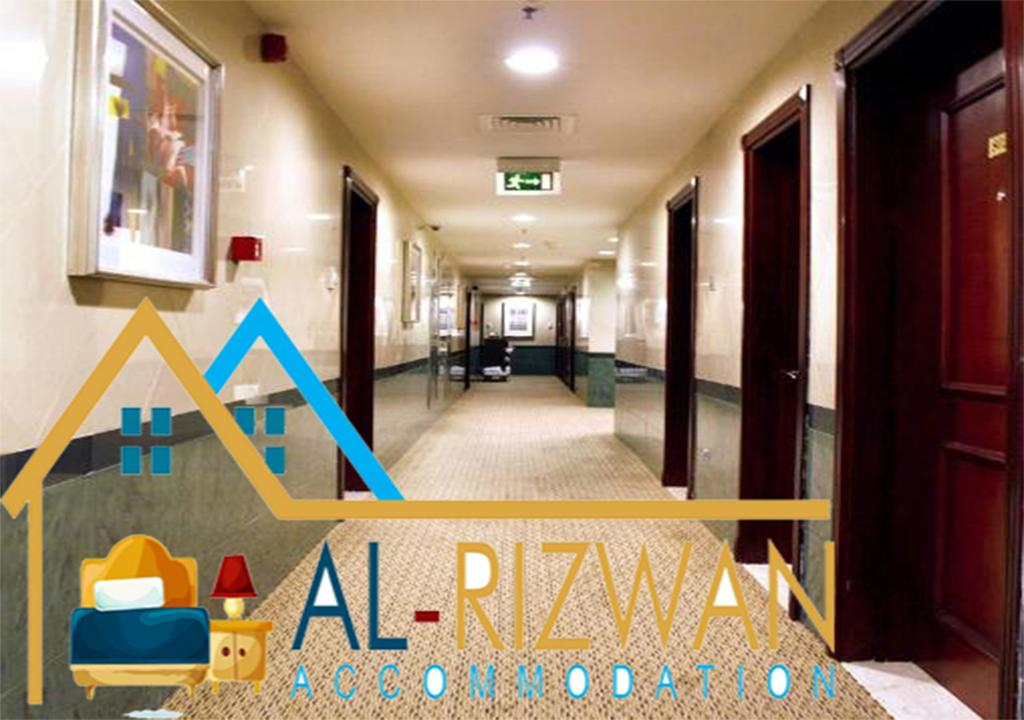 Al Rizwan Bed Space - Tourism UAE